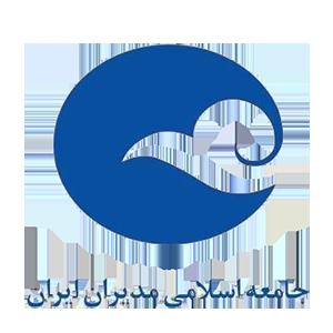 جامعه اسلامی مدیران ایران